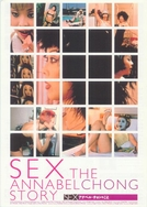 Sex: The Annabel Chong Story (Sex: The Annabel Chong Story)