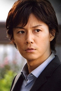 Masaharu Fukuyama - Poster / Capa / Cartaz - Oficial 3