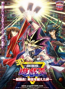 Yu-Gi-Oh! The Dark Side of Dimensions - Poster / Capa / Cartaz - Oficial 2