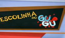 Escolinha do Gugu - Poster / Capa / Cartaz - Oficial 1
