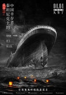 The Six: Titanic Chinese Survivors