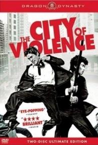 A Cidade da Violência - Poster / Capa / Cartaz - Oficial 1