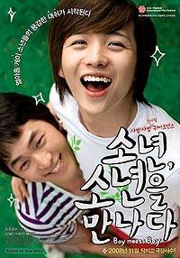 Boy Meets Boy - Poster / Capa / Cartaz - Oficial 1