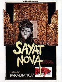 A Cor da Romã - Poster / Capa / Cartaz - Oficial 6