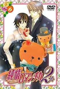 Junjou Romantica (2ª Temporada) - Poster / Capa / Cartaz - Oficial 6