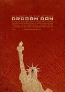 Dragon Day (Dragon Day)
