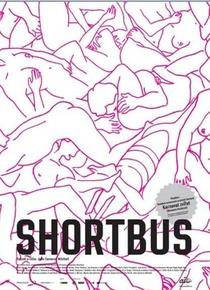 Shortbus - Poster / Capa / Cartaz - Oficial 6
