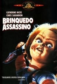 Brinquedo Assassino - Poster / Capa / Cartaz - Oficial 2
