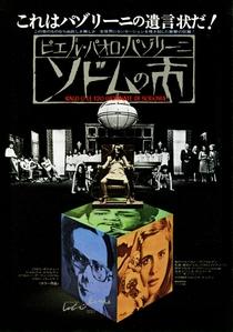 Saló: Os 120 dias de Sodoma - Poster / Capa / Cartaz - Oficial 20