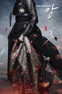The Blade and Petal - Poster / Capa / Cartaz - Oficial 2