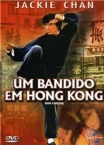Um Bandido em Hong Kong - Poster / Capa / Cartaz - Oficial 4