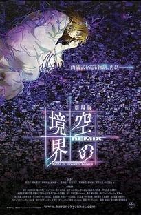 Kara no Kyoukai Remix: Porta do Sétimo Céu - Poster / Capa / Cartaz - Oficial 1