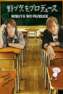 Nobuta wo Produce - Poster / Capa / Cartaz - Oficial 1