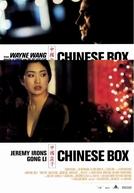 O Último Entardecer (Chinese Box)