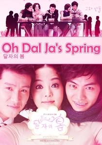 Dal Ja's Spring - Poster / Capa / Cartaz - Oficial 9
