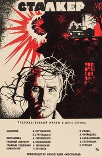 Stalker - Poster / Capa / Cartaz - Oficial 23