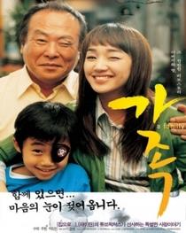 A Family - Poster / Capa / Cartaz - Oficial 1