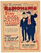 Radiomania (Radiomanía)