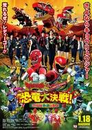 Zyuden Sentai Kyoryuger vs. Go-Busters: The Great Dinosaur Battle! Farewell Our Eternal Friends (Zyuden Sentai Kyoryuger vs. Go-Busters: The Great Dinosaur Battle! Farewell Our Eternal Friends)