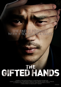 The Gifted Hands - Poster / Capa / Cartaz - Oficial 8