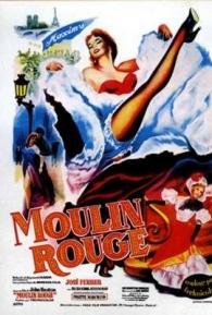 Moulin Rouge - Poster / Capa / Cartaz - Oficial 4
