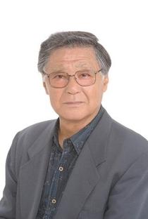 Kazuhiko Kishino - Poster / Capa / Cartaz - Oficial 1