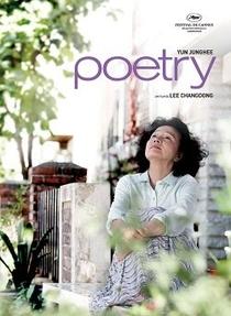 Poesia - Poster / Capa / Cartaz - Oficial 6