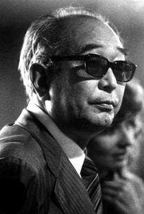 Akira Kurosawa - Poster / Capa / Cartaz - Oficial 2