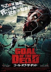 Goal of the Dead - Poster / Capa / Cartaz - Oficial 1