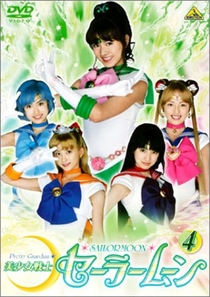 Pretty Guardian Sailor Moon - Poster / Capa / Cartaz - Oficial 2