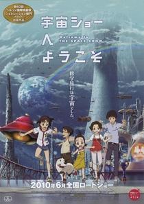 Uchuu Show e Youkoso - Poster / Capa / Cartaz - Oficial 1