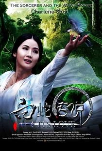 O Feiticeiro e a Serpente Branca - Poster / Capa / Cartaz - Oficial 14