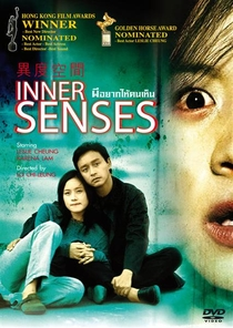Inner Senses  - Poster / Capa / Cartaz - Oficial 8