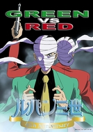 Lupin III: Green vs Red (ルパン三世 GREEN vs RED)