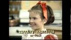Small Wonder TV Show Intro 1985