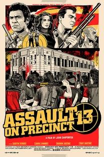 Assalto à 13ª DP - Poster / Capa / Cartaz - Oficial 5