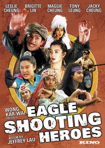 The Eagle Shooting Heroes - Poster / Capa / Cartaz - Oficial 1