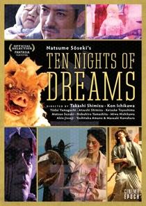 Dez Noites de Sonho - Poster / Capa / Cartaz - Oficial 1