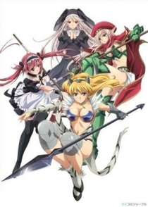 Queen's Blade: Beautiful Warriors - Poster / Capa / Cartaz - Oficial 1