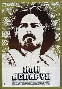 Khan Asparuh - Poster / Capa / Cartaz - Oficial 1