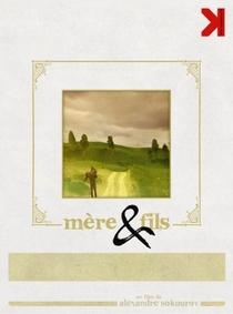 Mãe e Filho - Poster / Capa / Cartaz - Oficial 1