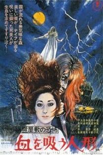 A Noite do Vampiro - Poster / Capa / Cartaz - Oficial 2