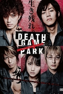 Death Game Park (デス・ゲーム・パーク)