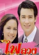 Pretend love (Fai Luang)