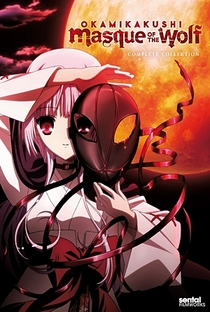 Ookami Kakushi - Poster / Capa / Cartaz - Oficial 10