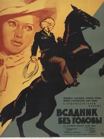 The Headless Horseman - Poster / Capa / Cartaz - Oficial 1