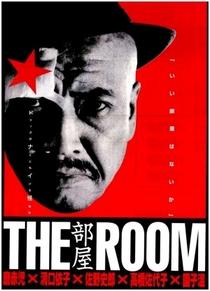 The Room - Poster / Capa / Cartaz - Oficial 1