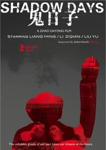 Dias Sombrios - Poster / Capa / Cartaz - Oficial 1