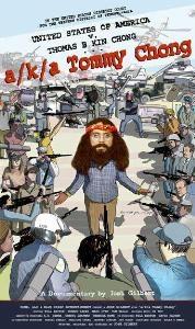 A/k/a Tommy Chong - Poster / Capa / Cartaz - Oficial 1