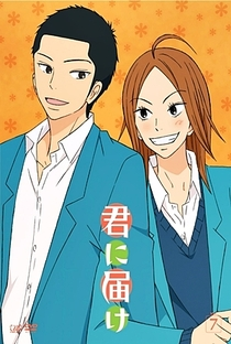 Kimi ni Todoke (1ª Temporada) - Poster / Capa / Cartaz - Oficial 10